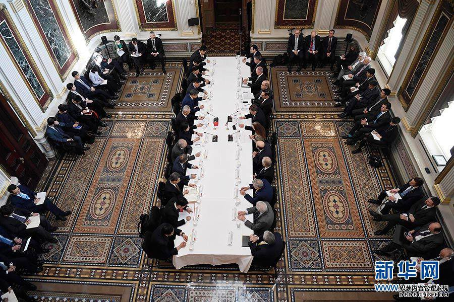 第七轮中美经贸高级别磋商在华盛顿开幕
