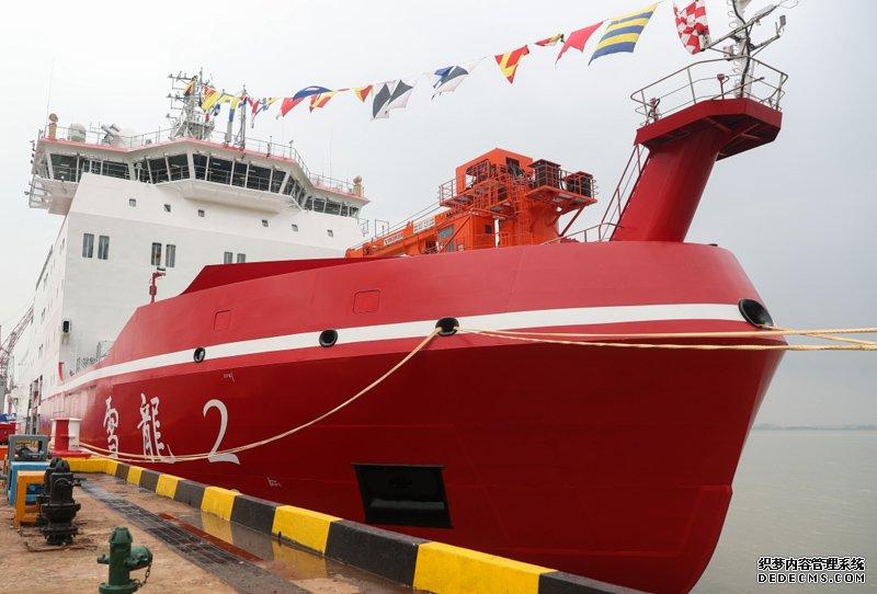 """""""雪龙2""""号正式交付 首航将直奔南极"""