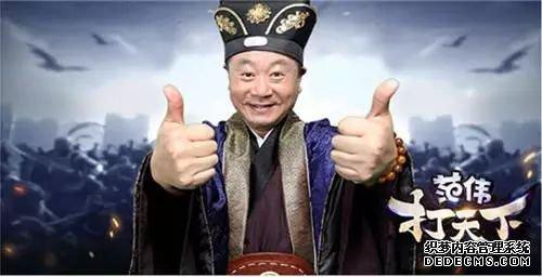 世纪华通业绩翻倍增长:游戏出海之王,剑指A股游戏老大