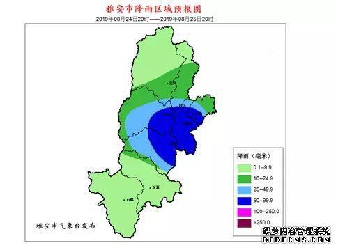 雨又来了 雅安发布蓝色暴雨预警这4个县区注意