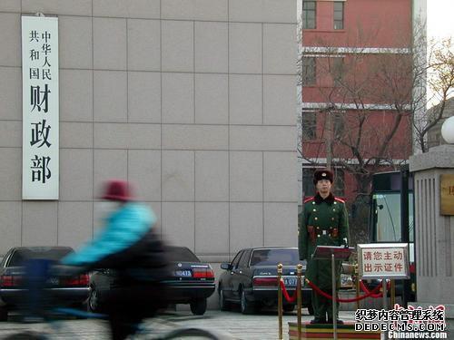 资料图:财政部。<a target='_blank' href='http://www.chinanews.com/'>中新社</a>发 康亚风 摄 图片来源:CNSPHOTO